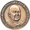 James Beard Foundation Award for Excellence